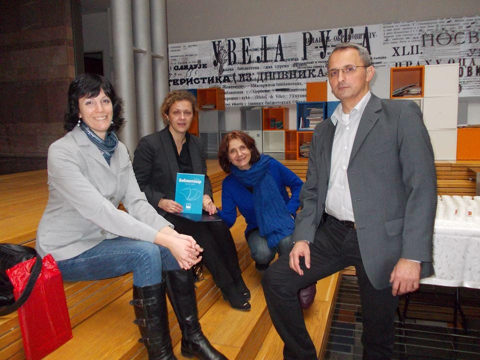 Дан библиотекара Србије 2013 23