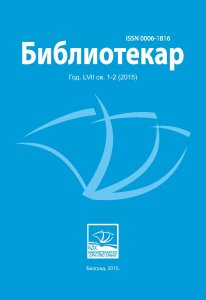 2015 KORICA BIBLIOTEKAR-page-001 (1)