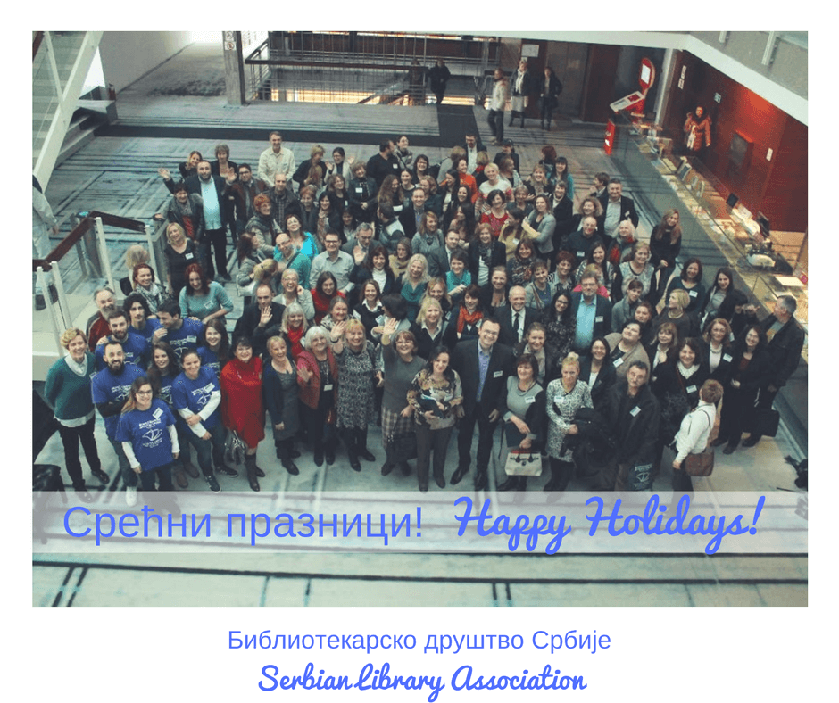 bds-srecni-praznici-sla-happy-holidays