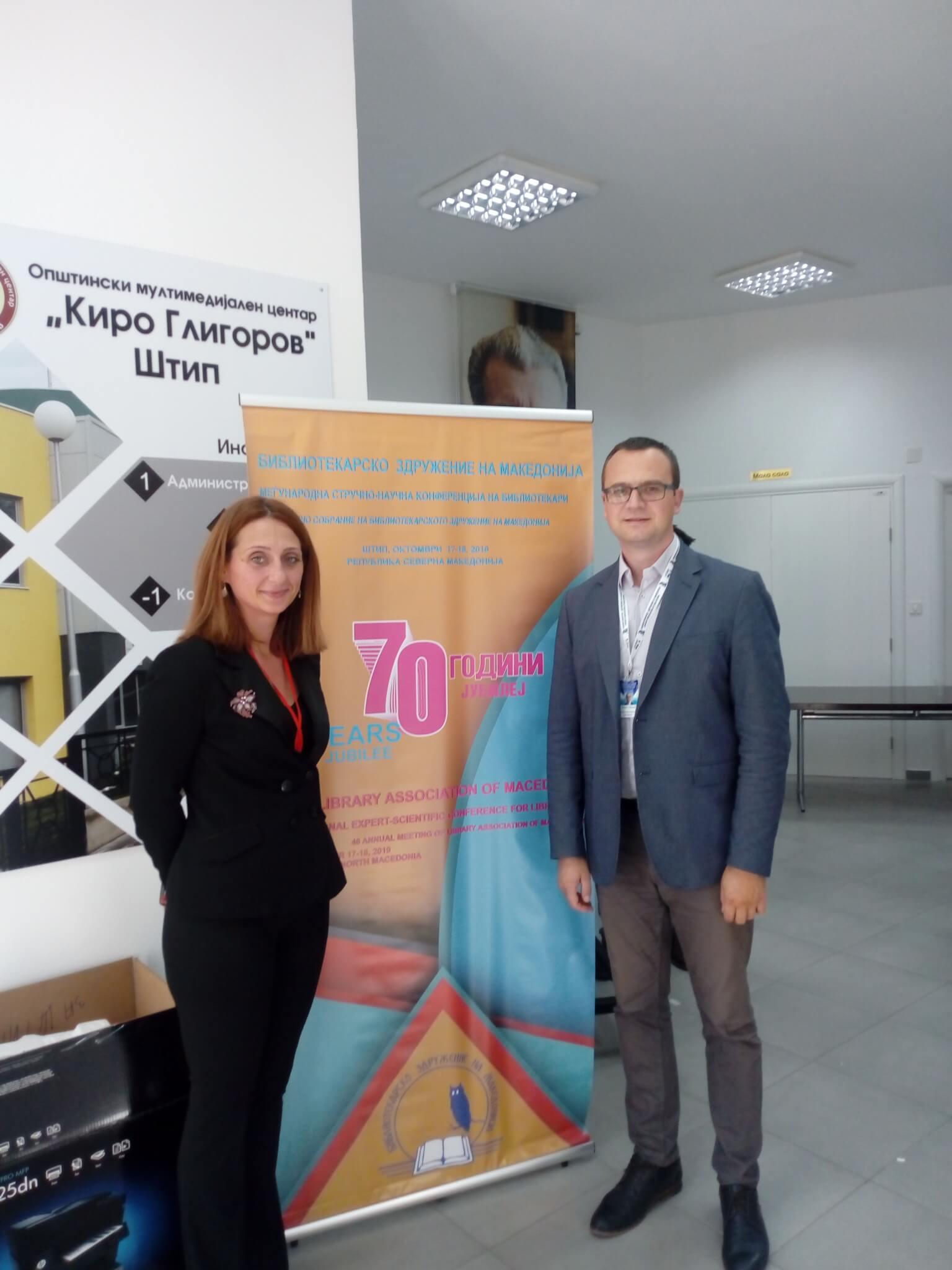 Обновљена сарадња са Библиотекарским удружењем Македоније