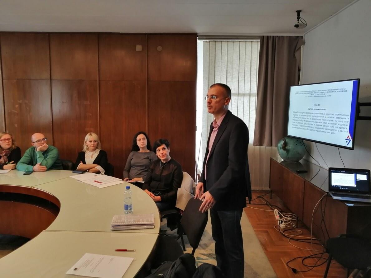 Састанак Секције за матичне библиотеке о примени новог закона
