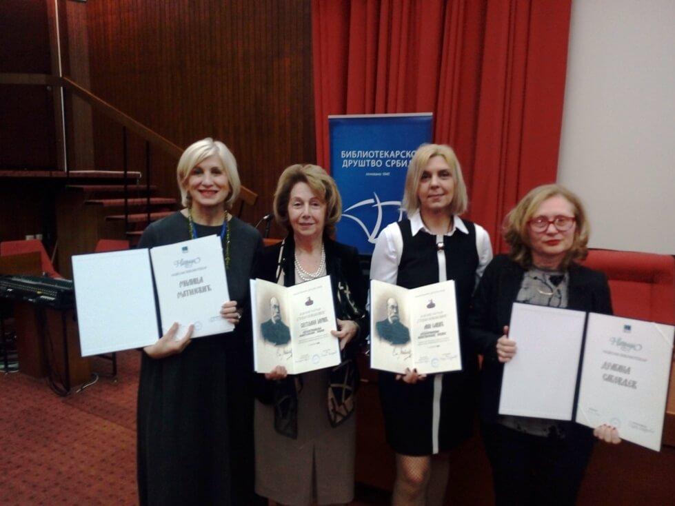 Обележен Дан библиотекара и додељене награде БДС за 2019