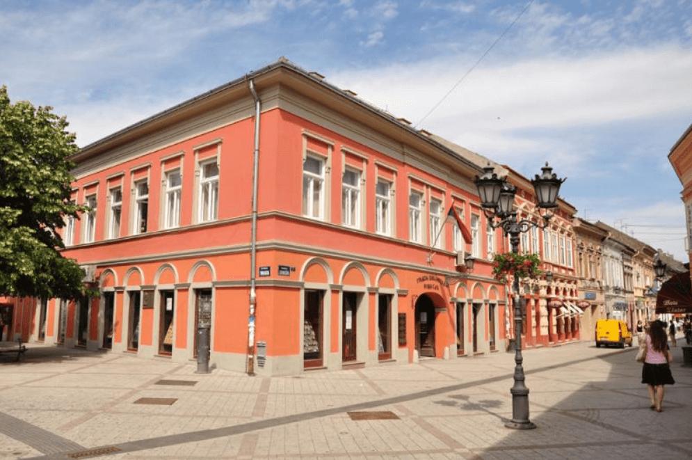 Форум у Новом Саду о општинским библиотекама