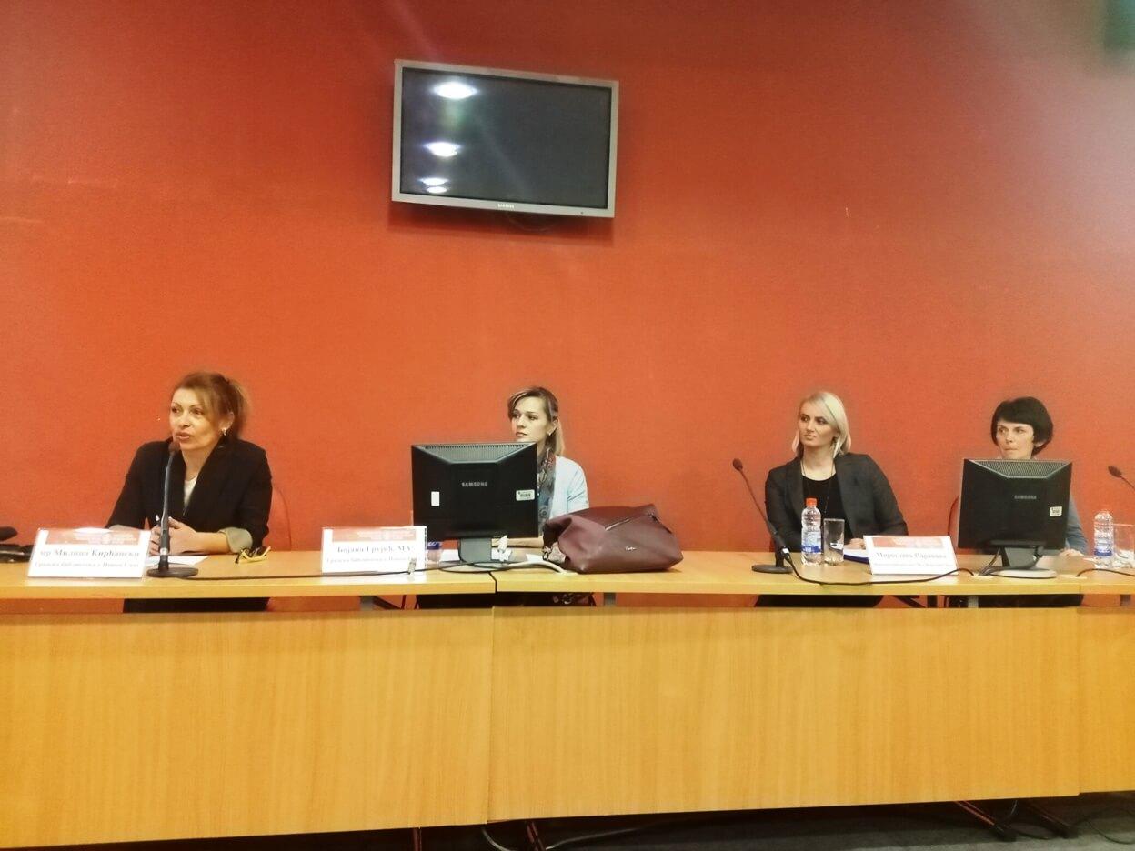 Одржан Форум о општинским библиотекама