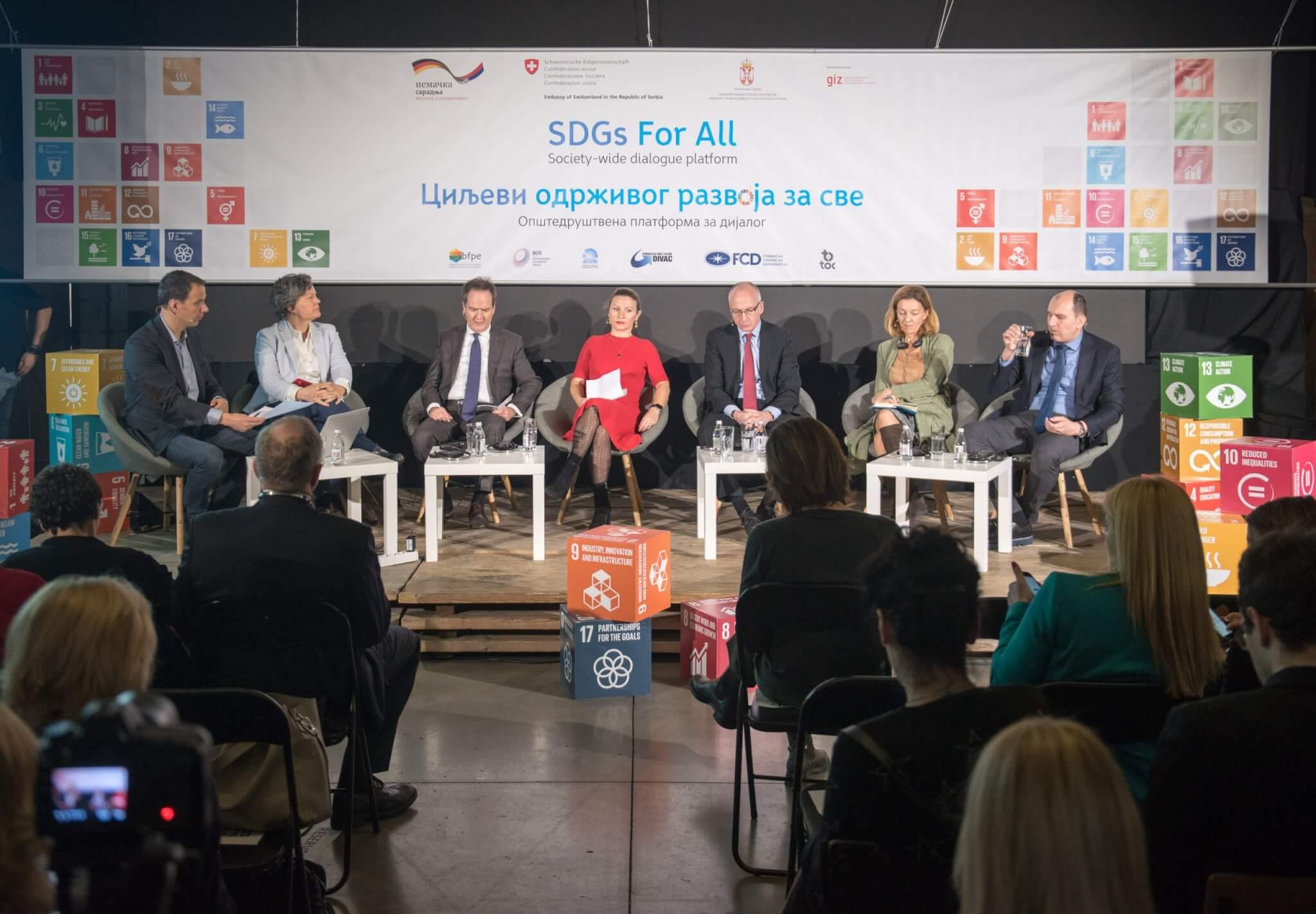 Циљеви одрживог развоја за све