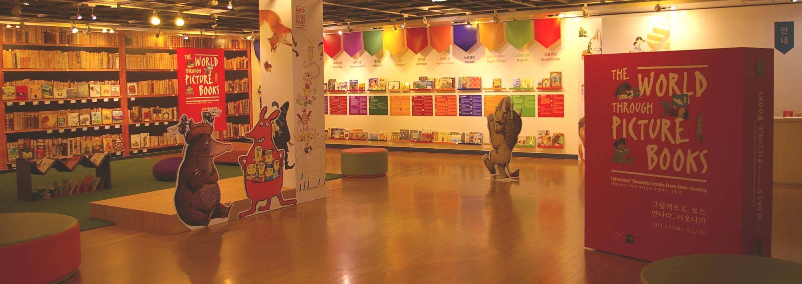 Објављена ревизија Другог издања ИФЛА Смерница за библиотечке услуге за децу